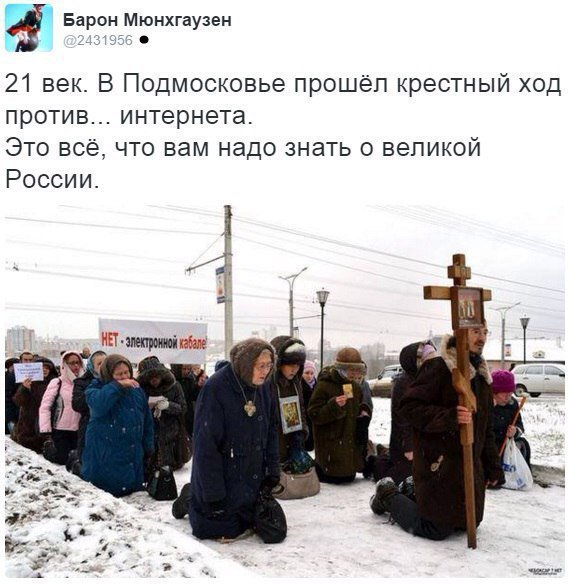 Под мэрией Одессы произошла драка, пострадал полицейский - Цензор.НЕТ 8587