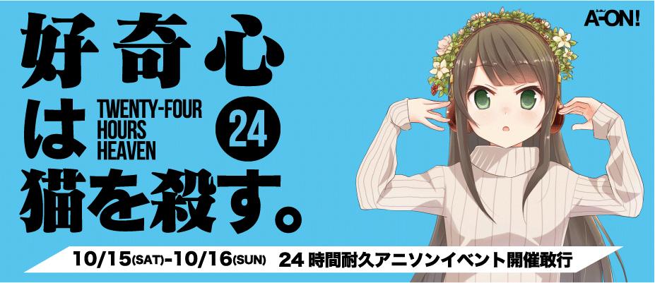 いよいよ公式からもゲストイベントが公開されました!大阪からCAOFF WESTのみなさんが来てくれます!最高! https://t.co/pX0hkoOduz https://t.co/vQR0W22p0T #えいおん #CAOFF https://t.co/XcGTq7SfP1