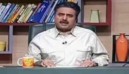 Khabardar with Aftab Iqbal  - 23rd September 2016 - Comedy Show thumbnail