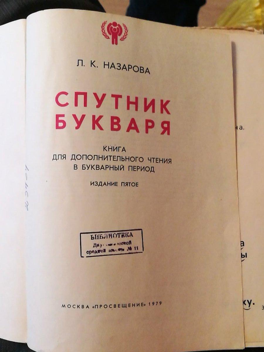 Справочник по физике 7-11 класс