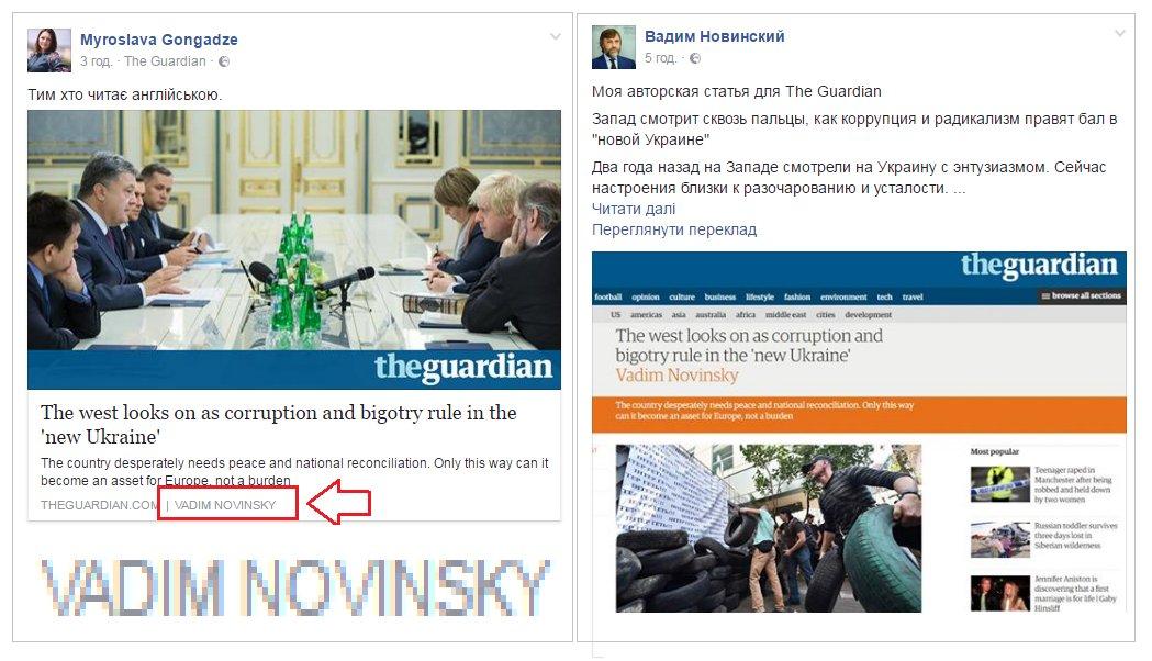 """Порошенко """"недорабатывает"""" с реформами, - Савченко раскритиковала Президента на выступлении в США - Цензор.НЕТ 4845"""