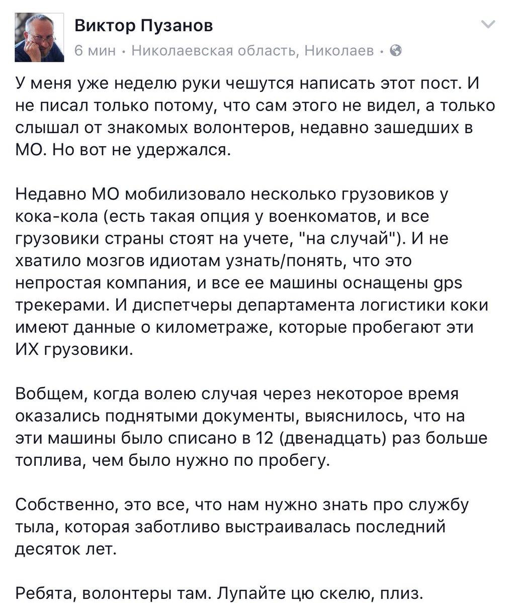 НАТО увеличит помощь Украине для реформирования сектора нацбезопасности и обороны в соответствии со стандартами альянса - Цензор.НЕТ 5407