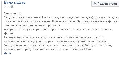 НАТО увеличит помощь Украине для реформирования сектора нацбезопасности и обороны в соответствии со стандартами альянса - Цензор.НЕТ 5349