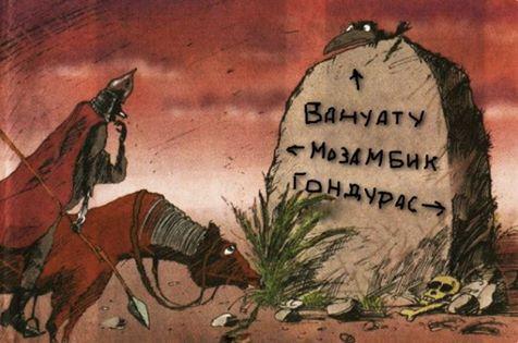 Россия и Иран могут стать соучастниками в военных преступлениях, совершенных в Алеппо, - МИД Франции - Цензор.НЕТ 2154