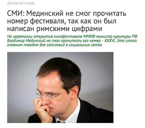 Минкульт рассчитывает получить 5 млрд грн в 2018 году, - замминистра Фоменко - Цензор.НЕТ 8596