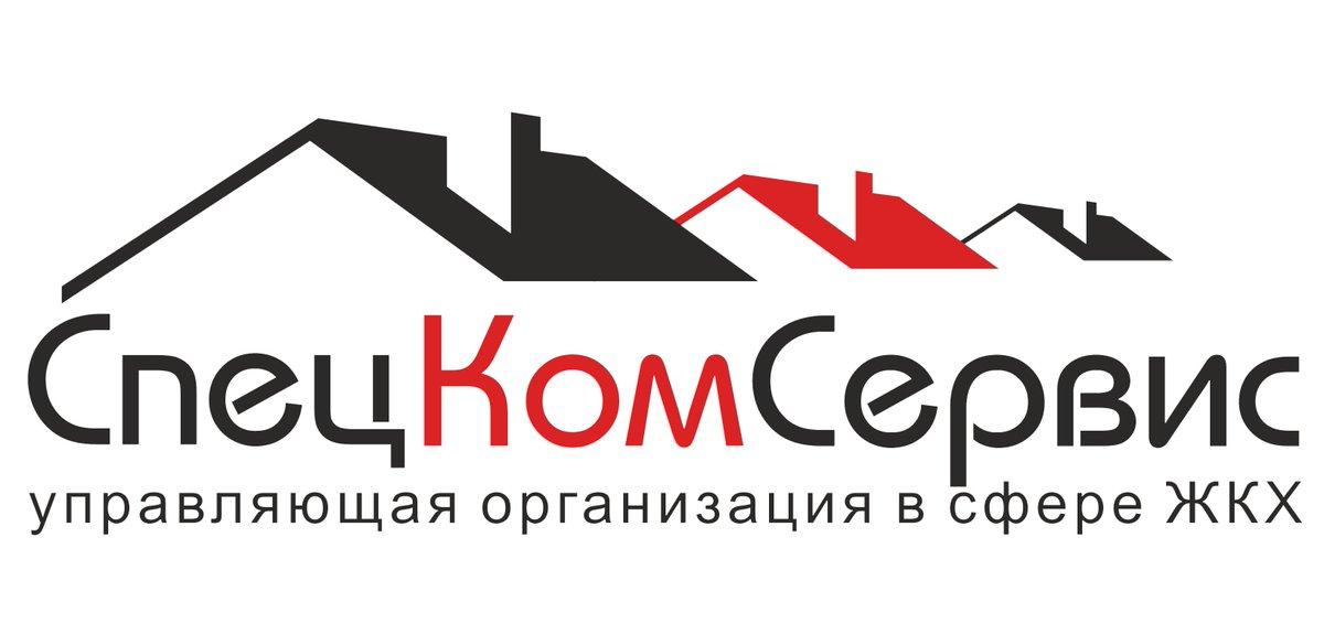 картинки с логотипами управляющих компаний волнистая, средне-зеленого цвета