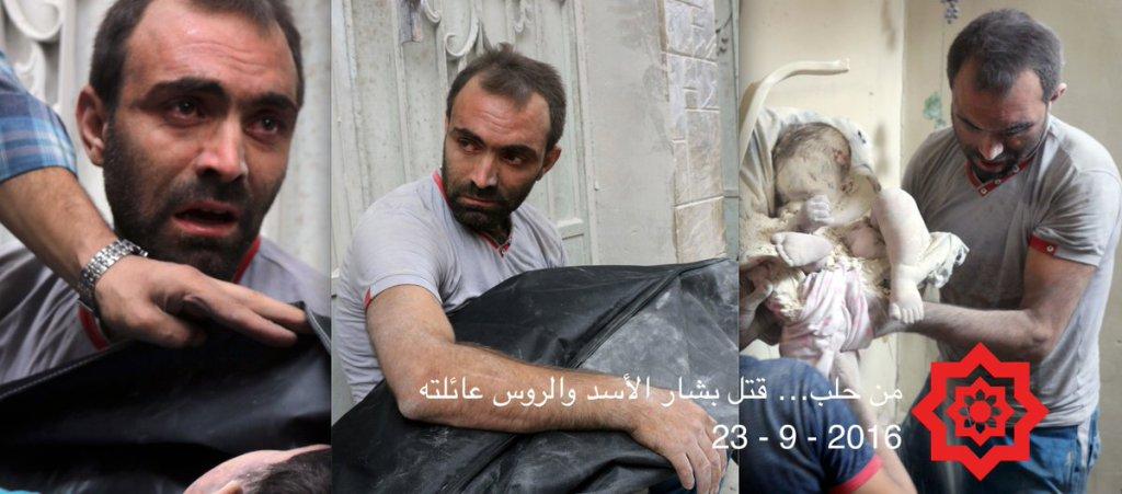 Керри призвал Москву оказать давление на Асада и немедленно прекратить авиаудары по Алеппо - Цензор.НЕТ 4987