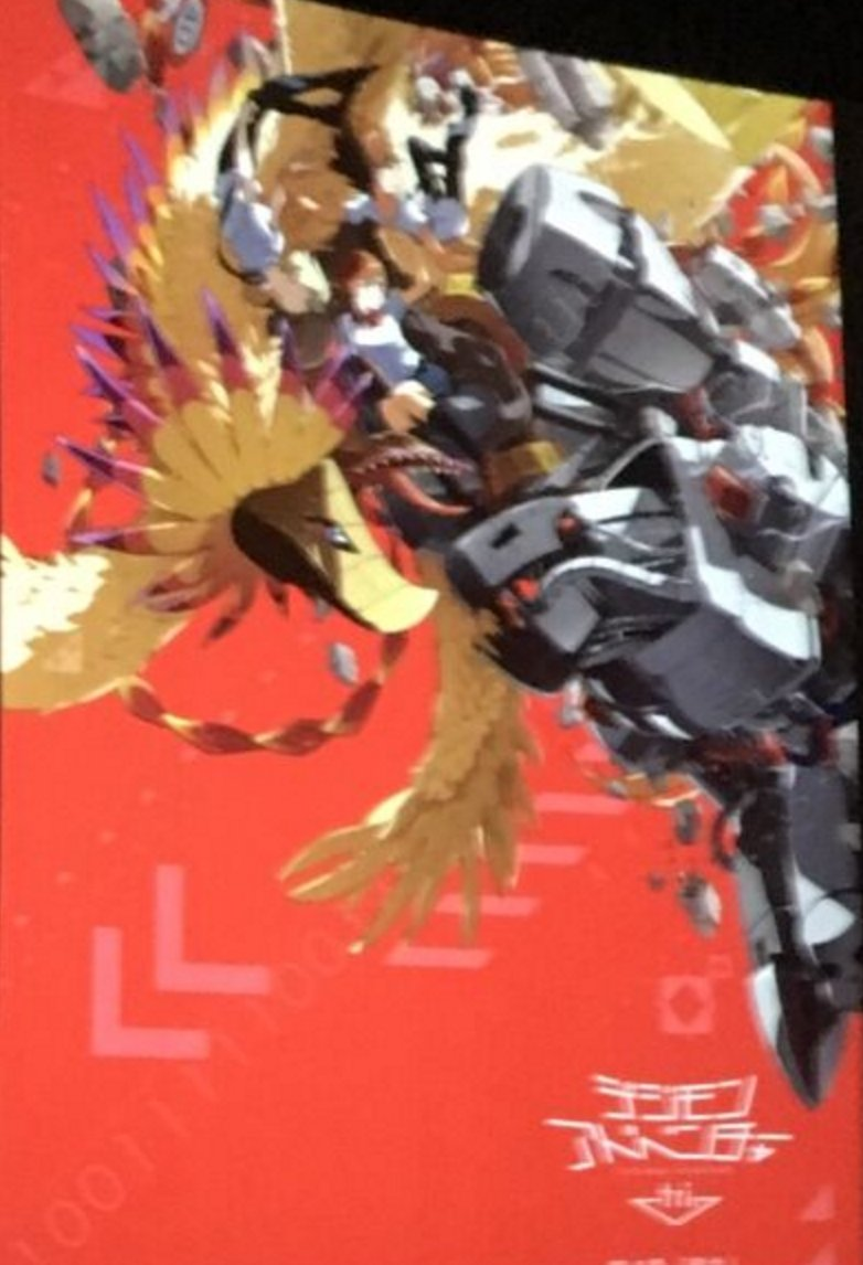 ¡¡Digimon Adventure Tri!! - Página 13 CtFeKuQVYAAciEi
