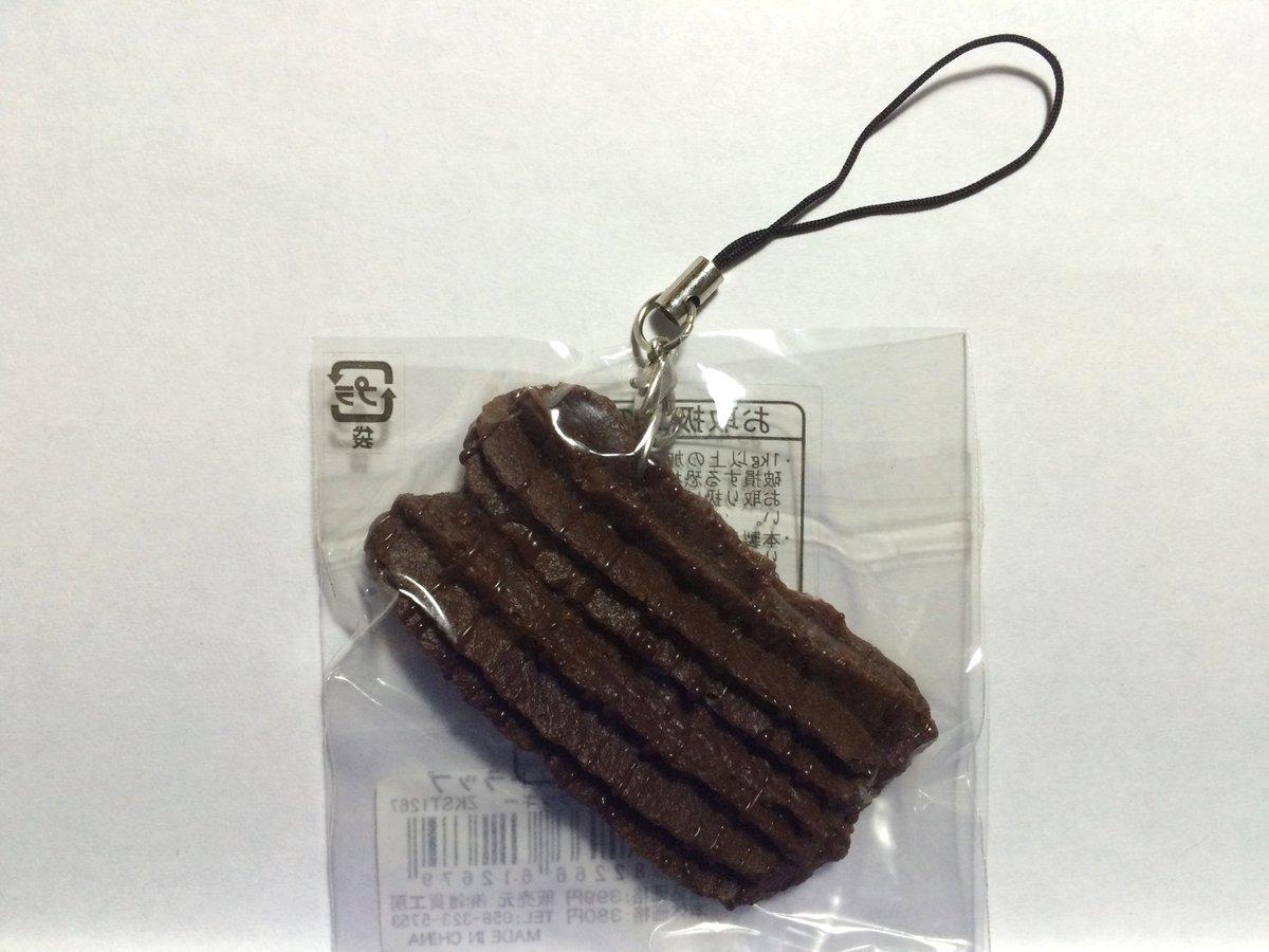 クッキーストラップ(スクエアチョコクッキー)
