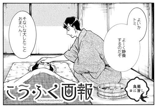 長田佳奈(おさだかな)