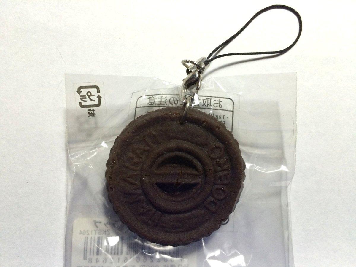クッキーストラップ(チョコクッキー)