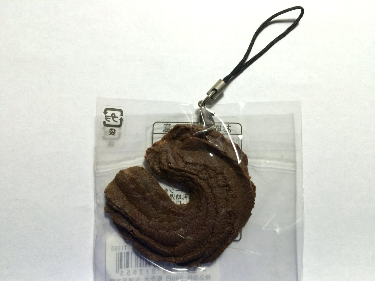 クッキーストラップ(U字チョコクッキー)