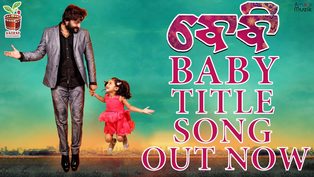 amara muzik on twitter baby title song out now exclusively on amaramuzik full audio song httpstcofeiydc0v0j baby ollywood anubhav jhilik