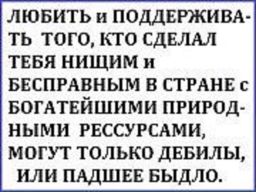 Российские десантники приняли пограничников РФ в оккупированном Крыму за диверсантов: произошла стычка, - разведка - Цензор.НЕТ 1616
