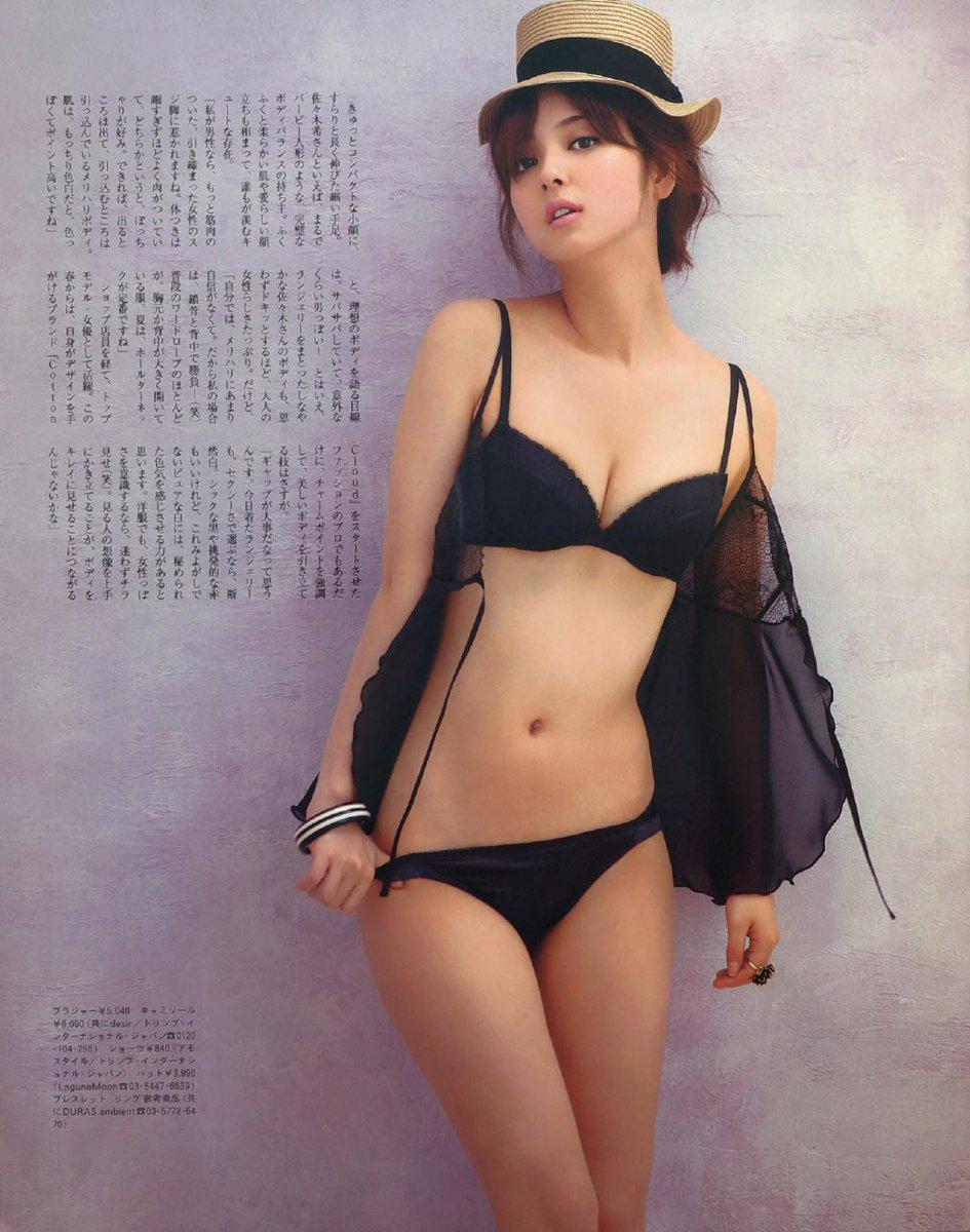 bikini Hot nozomi sasaki