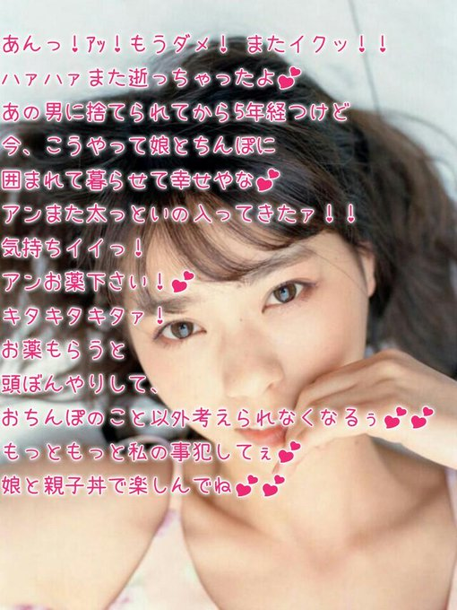 乃木坂 46 文字 コラ