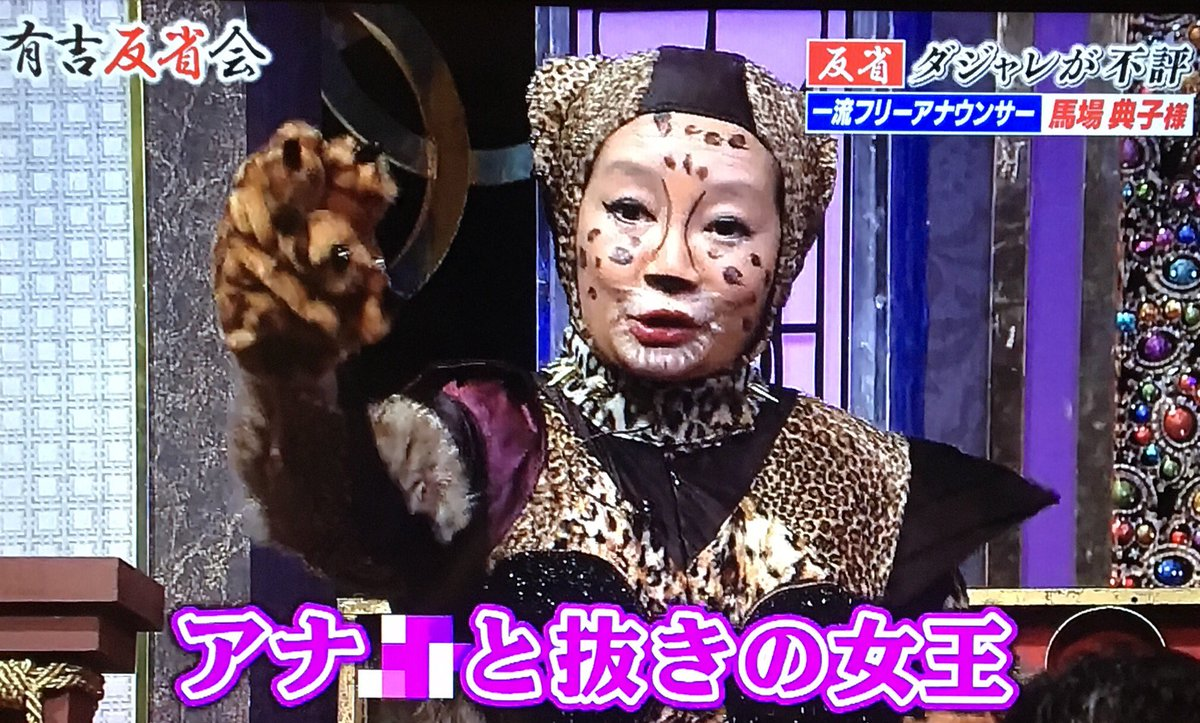 岩井志麻子