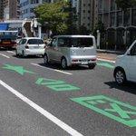 【炎上】岡山の自己中的な交通ルールがまかり通ってしまった事態に、全国から大避難殺到!