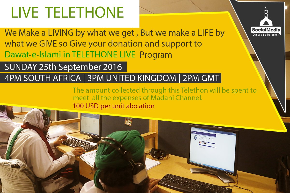 Madani channel on twitter telethon for madani channel sunday 504 pm 24 sep 2016 sciox Images