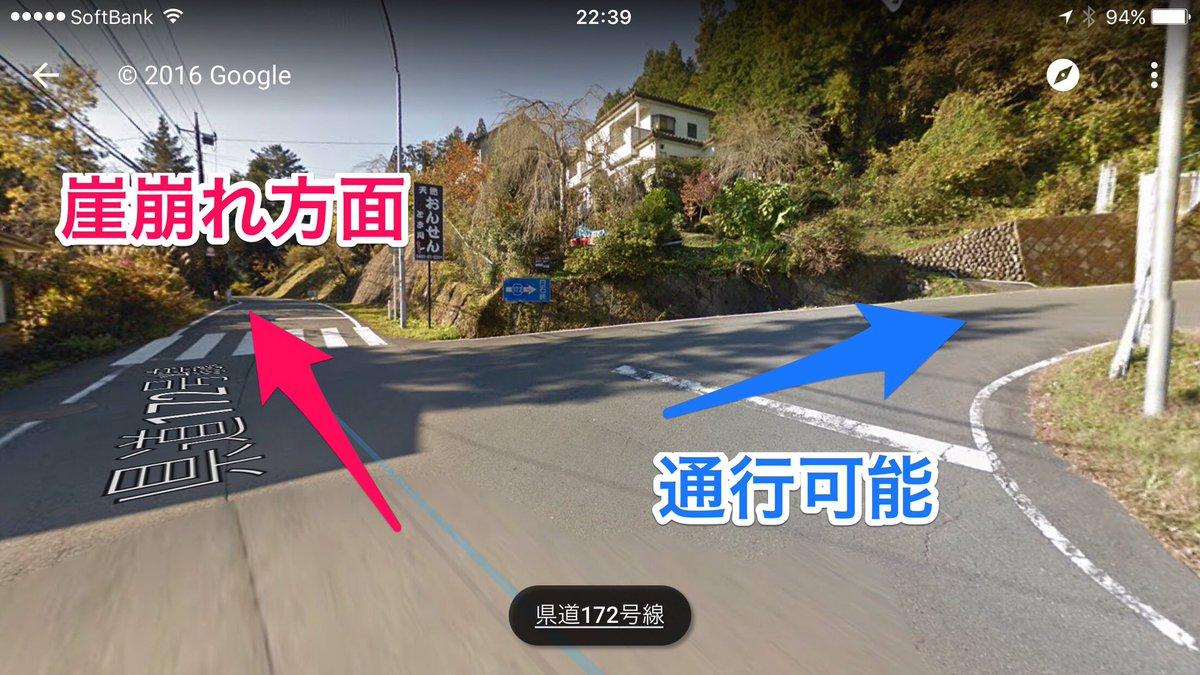 白石峠上れないと勘違いしないよう、画像乗っけておきまーす。 白石峠は、上れます〜 #ときがわ町 #サイクリング #土砂崩れ https://t.co/rUoKRwdAig