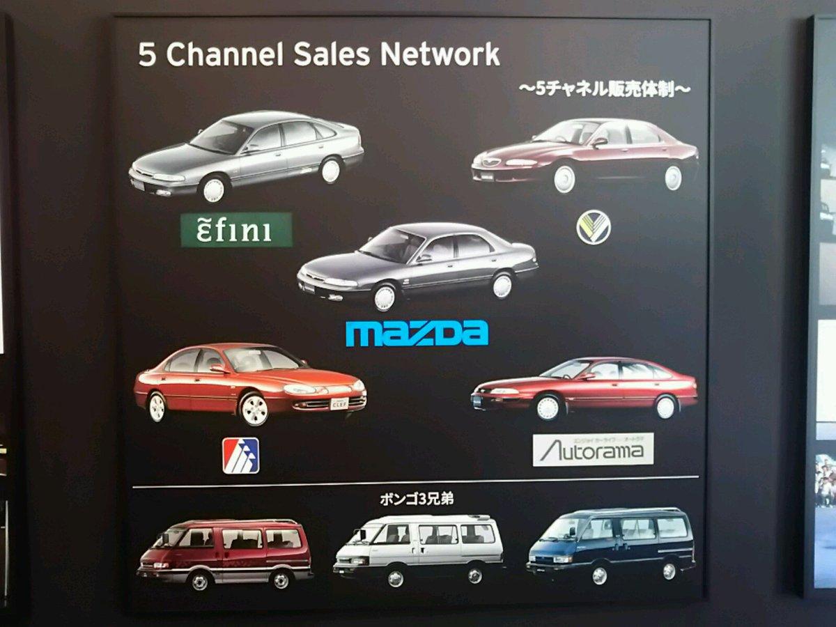 本日、マツダ5チャンネル体制が黒歴史でなくなりました。 #Mazda #富士スピードウェイ https://t.co/xSckwJmv1Z