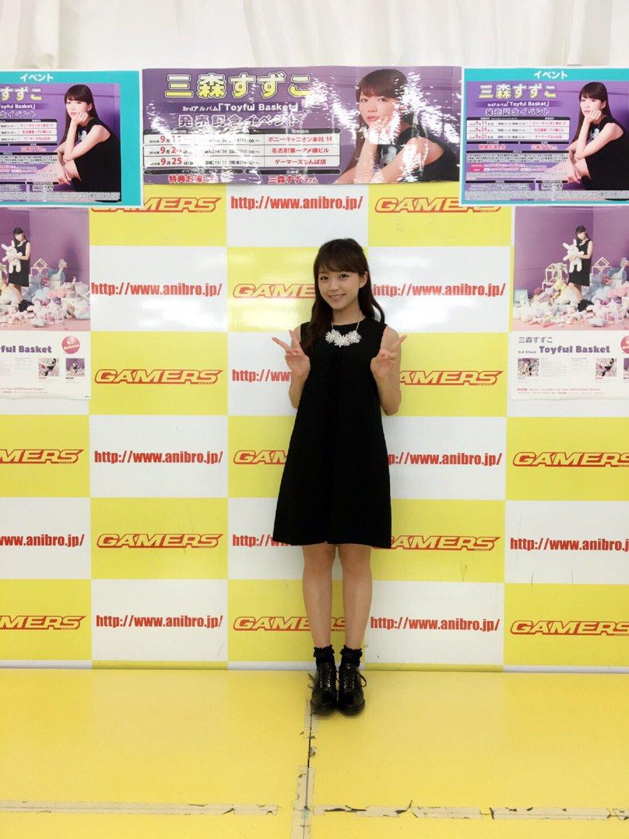 お渡し会、大阪一回目終りましたー(*^^*)ありがとうございました♪ pic.twitter.com/uq02lLkVMi