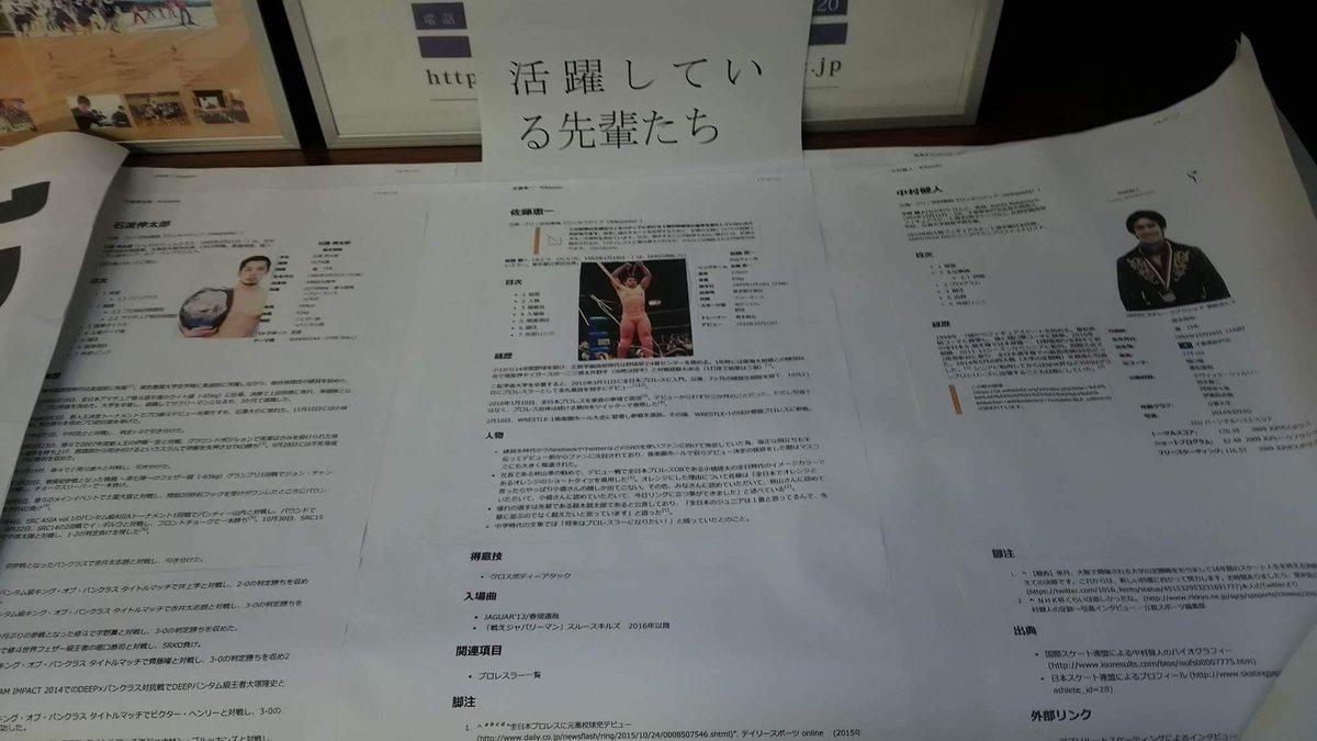 佐藤恵一[keiichi sato] (@k1_0118 ...