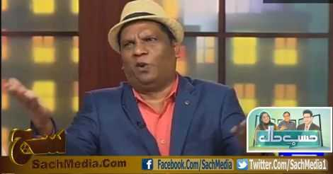 Hasb e Haal - 24 September 2016 - Comedy Show thumbnail