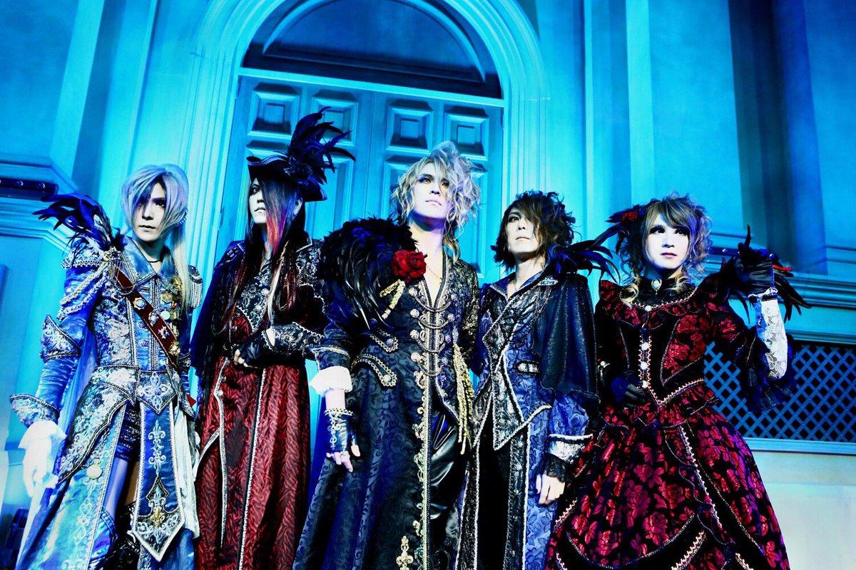 ヴェルサイユ四年ぶりのオリジナルアルバムをリリース!価格はゼロ!手に入れる方法はただ一つ!2月14日(火)日本武道館公演に集結せよ! https://t.co/Zesc0tAHuo