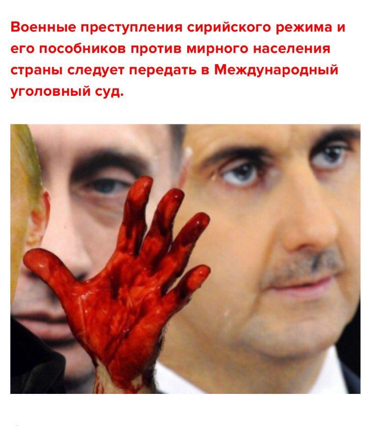 Сирийская оппозиция: мирные переговоры бессмысленны из-за России - Цензор.НЕТ 7175