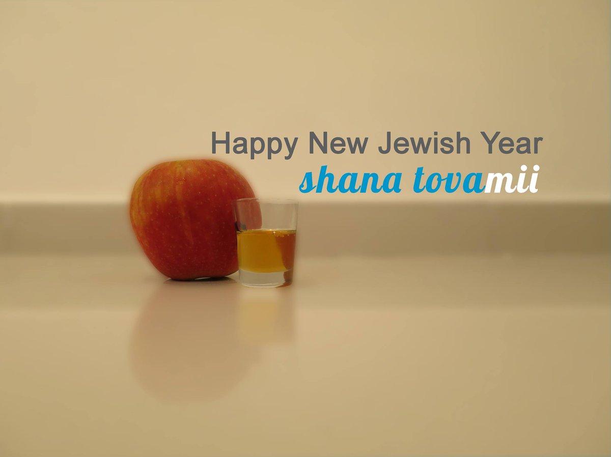 Happy New #Jewish year from @Crowdmii! See this: https://t.co/YwQpQnX5CM | #Israel #tech #innovation #TikkunOlam #startup #entrepreneurship https://t.co/eAHFS5edub