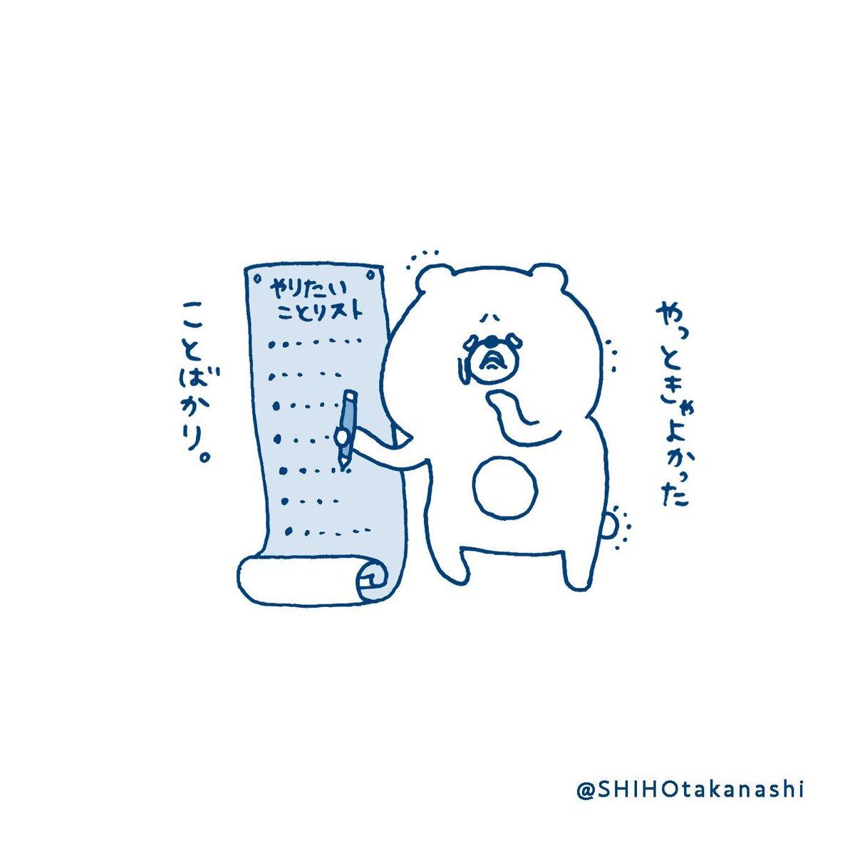 yoshi05atsu11