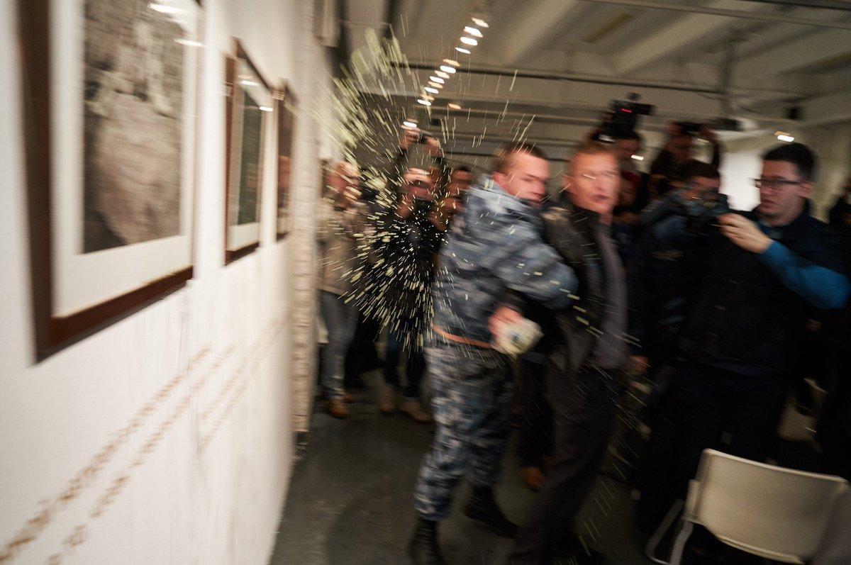 Выставка офицеры