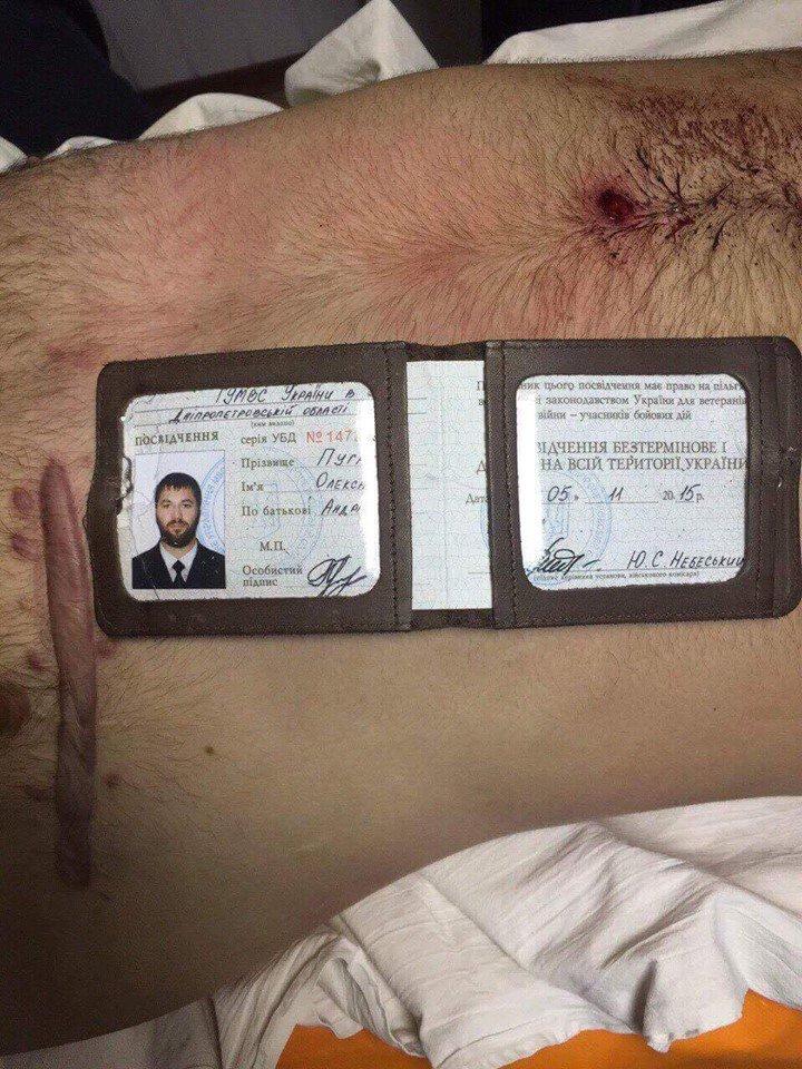 Подозреваемому в убийстве полицейских Пугачеву объявлено о подозрении, взяты отпечатки пальцев, - Нацполиция - Цензор.НЕТ 616