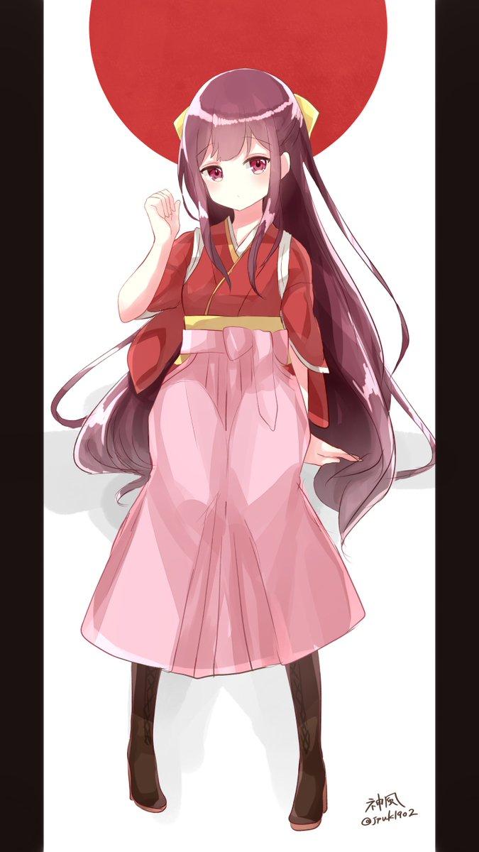 Kirin On Twitter 袴姿がとても可愛いです イラストがんばって下さい