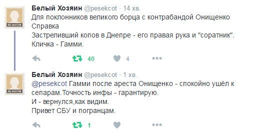 Патрульный Кутушев погиб в день рождения 3-летней дочери, у его напарницы Макаренко осталось двое детей - Цензор.НЕТ 3417