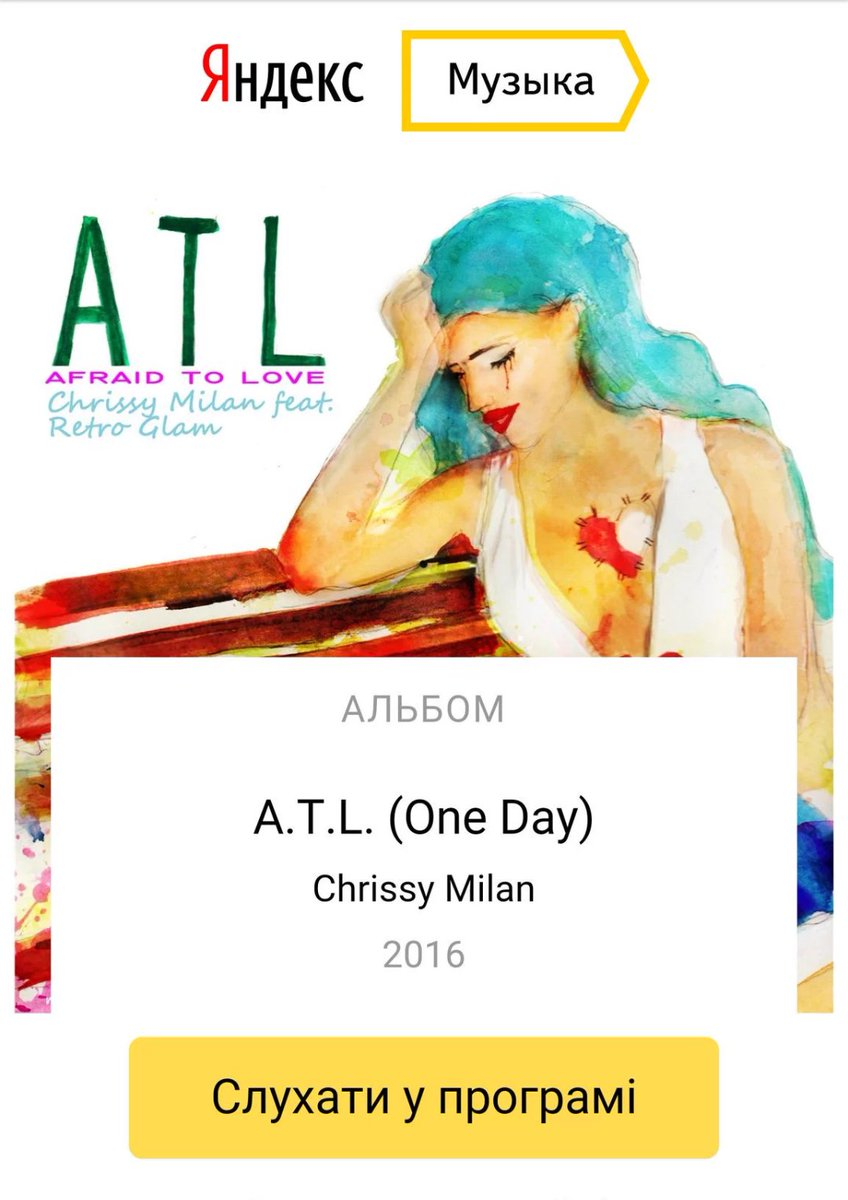 My new single Atl featuring @retroglamband is out everywhere please support & show love