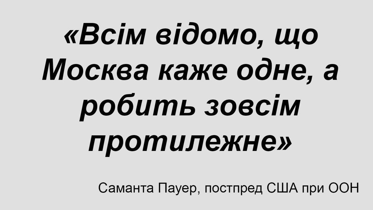 Наше терпение в отношении действий России в Сирии не безгранично, - заявление США, Германии, Франции, Италии и Великобритании - Цензор.НЕТ 5776