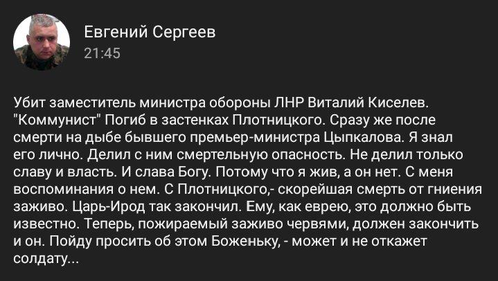 Удары по Алеппо доказывают разрушительную роль России, - постпред Украины при ООН Ельченко - Цензор.НЕТ 4286