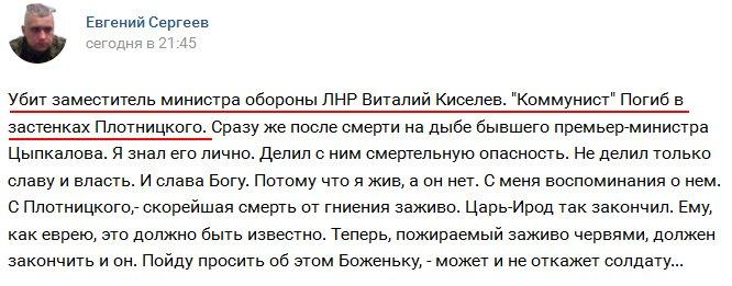 """...о """"русской весне""""... CtOLADHW8AAgbZI"""
