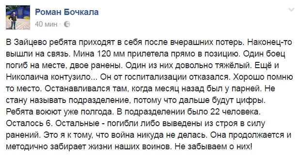 По факту убийства двух полицейских в Днепре открыто три производства, - Нацполиция - Цензор.НЕТ 4007