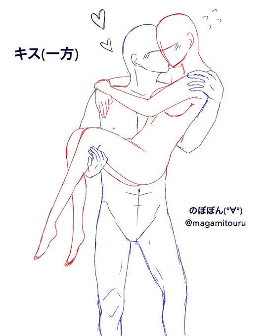 お姫様抱っこ トレス 無料の印刷用ぬりえ