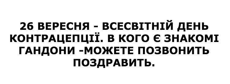 С начала текущих суток боевики открывали огонь по позициям украинских воинов 5 раз, - спикер пресс-центра штаба АТО - Цензор.НЕТ 6255