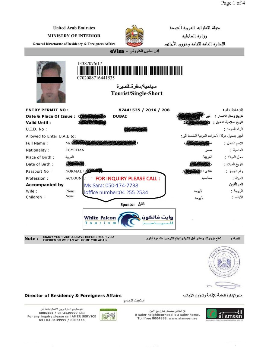 White Falcon Tourism On Twitter We Do The Uae Visa Qatar Visa Saudi Visa Egypt Visa Schengen Visa China Visa Including All The Special Cases And Rejected Visa Https T Co Itz9upxzoj