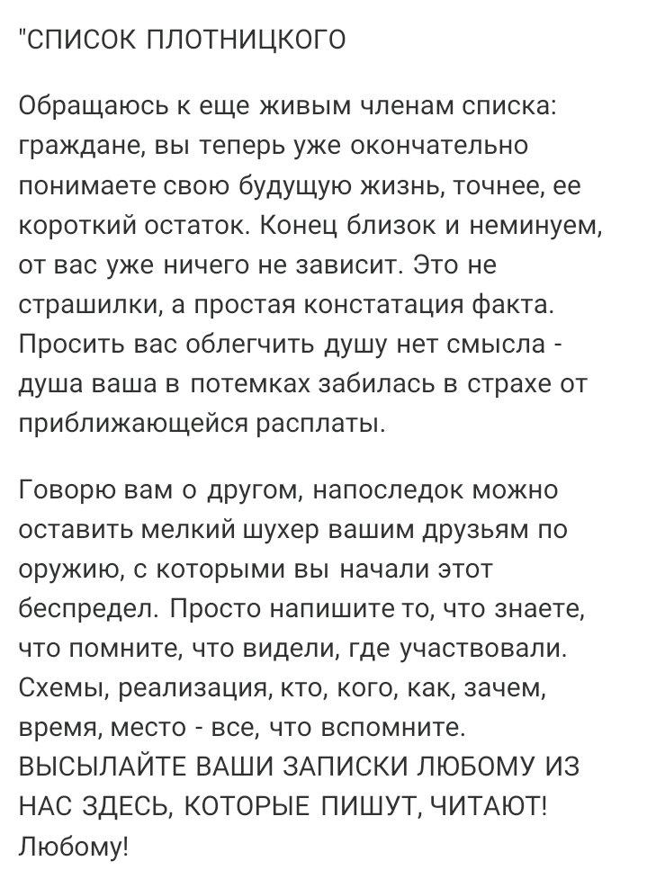 В Беларуси находятся более 160 тысяч беженцев из Украины, - глава МИД Макей - Цензор.НЕТ 9827
