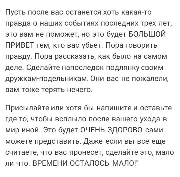 В Беларуси находятся более 160 тысяч беженцев из Украины, - глава МИД Макей - Цензор.НЕТ 6411