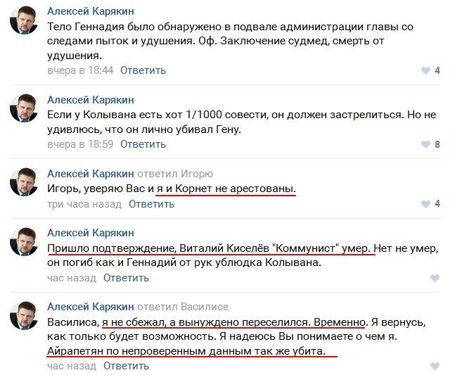 Оккупационное командование и ФСБ РФ активизировали принудительную мобилизацию преступников в России и на Донбассе, - разведка - Цензор.НЕТ 2496