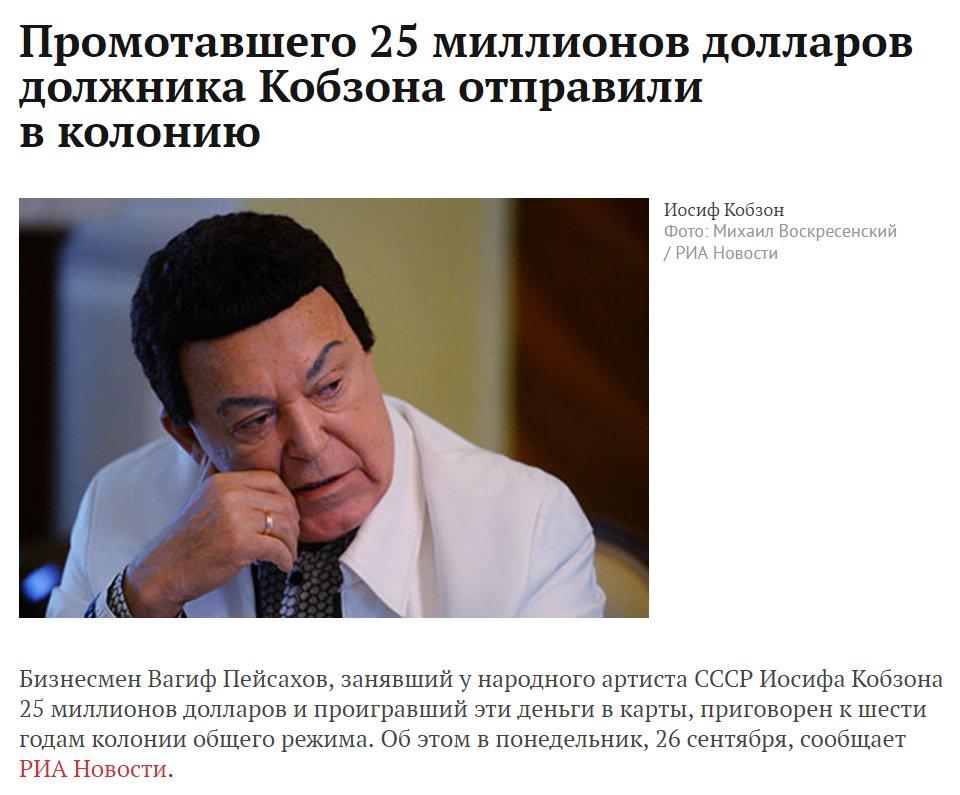"""""""Необходимо принять закон о местных референдумах"""", - Гройсман - Цензор.НЕТ 82"""