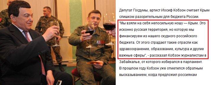 В Беларуси находятся более 160 тысяч беженцев из Украины, - глава МИД Макей - Цензор.НЕТ 5028