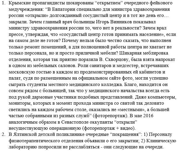 Российский активист Рословцев, просивший политубежища в Украине, задержан в Москве - Цензор.НЕТ 3746